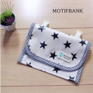 【ハンドメイド】 携帯ポケット 便利な2ポケット 濡れても安心 つや消しラミネート仕様 (生成x黒星柄)|motifbank