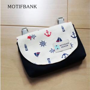 【移動ポケット】 ハンドメイド 子供用 マチ付きのポーチタイプ (イカリ柄ホワイトX紺)|motifbank