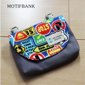 【移動ポケット】 ハンドメイド 子供用 マチ付きのポーチタイプ (標識POPブルーXグレー)|motifbank