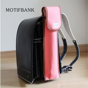 【リコーダーケース】 帆布生地で丈夫 ピンクX内布(ピンク花柄) ハンドメイド ランドセルに取り付けられるタイプ 定規も入るよ|motifbank