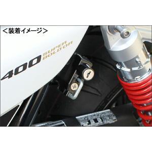 KIJIMA  ヘルメットロック HONDA用(ブラック)/CB400SF・CB400SB(14-1...