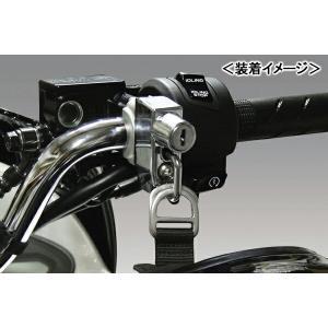 KIJIMA  ヘルメットロック HONDA用(メッキ)/PCX125 303-1530