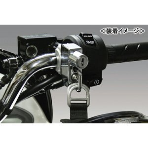 KIJIMA  ヘルメットロック HONDA用(メッキ)/GROM 303-1530|moto-jam