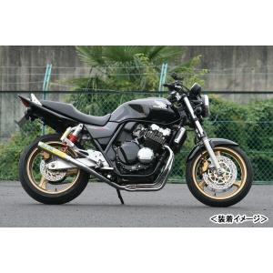 RPM RPM 67Racingフルエキゾーストマフラー(アルミ/スチールメッキ)/CB400SF-VTEC SPEC1/2/3 2621|moto-jam