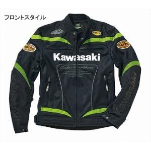 KAWASAKI カワサキ MK-1 クールメッシュジャケット(ブラック/グリーン)3Lサイズ J8001-2830|moto-jam