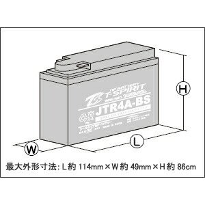 SP武川 MFバッテリー T-SPIRIT J...の詳細画像1