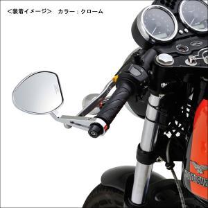 DAYTONA  HIGHSIDER バーエンドミラー フェッララII(ブラック) moto-jam 06