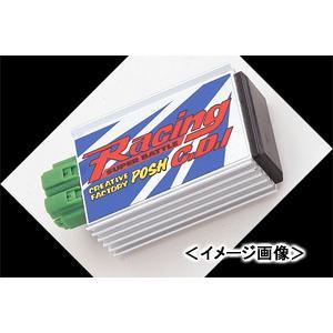 C.F.POSH  Racing CDI スーパーバトル/DIO-SR(90年式)・DIO(90年式...