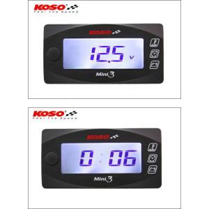 KN企画  KOSO Mini3デジタル(外気温&電圧&時計) moto-jam 02