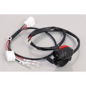 KITACO クロスカブ50・クロスカブ110・スーパーカブ50 プロ USB 電源KIT(スモールタイプ) 757-1446100|moto-jam
