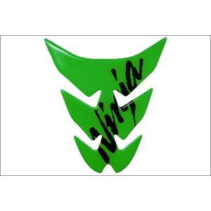 ●メーカー品番:J2007-0040 ■詳細■○タイプ:Ninja○カラー:ライムグリーン○素材:ウ...