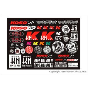 KN企画 KN& KOSO コラボレーションステッカーキットM(300mm×210mm)
