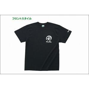 KAWASAKI 女もカワサキ Tシャツ(ブラック)/Sサイズ J8901-0721A|moto-jam