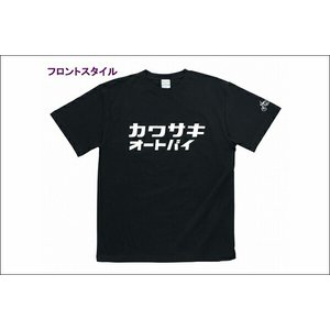 KAWASAKI カワサキ オートバイ Tシャツ 14/Lサイズ J8901-0691A|moto-jam
