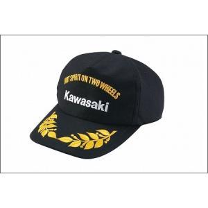 KAWASAKI カワサキ アポロキャップR J8903-0168A|moto-jam