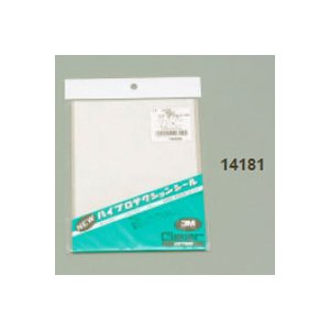 汎用 ハイプロテクションシール(Sサイズ) 14181_デイトナ/DAYTONA|moto-ship
