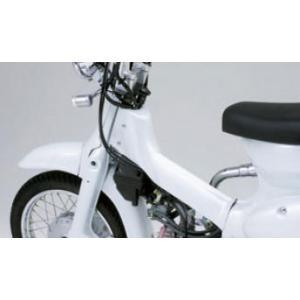 スーパーカブ/リトルカブ用 メインフレームカバー 39943_デイトナ/DAYTONA|moto-ship