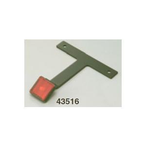 汎用 アルミリフレクターキット(オフセット/ブラックアルマイト) 43516_デイトナ/DAYTONA|moto-ship