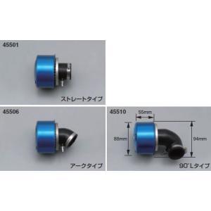 ミニバイク汎用 スーパーパワーフィルター・オールウェザータイプ(φ35) 45500_デイトナ/DAYTONA moto-ship