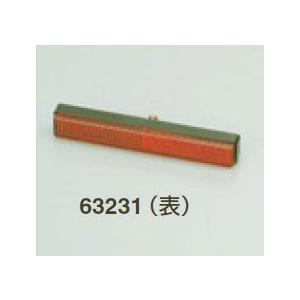 汎用 スリムリフレクター単体(ネジ止め) 63231_デイトナ/DAYTONA|moto-ship