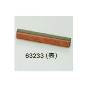 汎用 スリムリフレクター単体(貼り付け) 63233_デイトナ/DAYTONA|moto-ship
