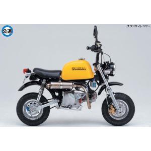 モンキー/ゴリラ(Z50J/AB27)用 OUTEXスポーツアップマフラー(アルミサイレンサー) 64183_デイトナ/DAYTONA|moto-ship