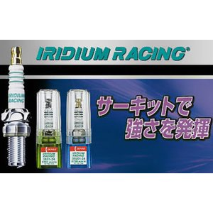 IWM01-31(イリジウム・レーシング)スパークプラグ4本セット IWM01-31_デンソー/DENSO moto-ship