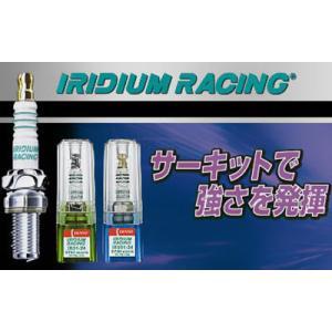 IWM01-32(イリジウム・レーシング)スパークプラグ4本セット IWM01-32_デンソー/DENSO moto-ship