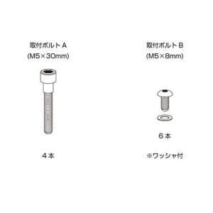SUZUKI取付ボルトセット MP-136_タナックス/TANAX/Motofizz|moto-ship