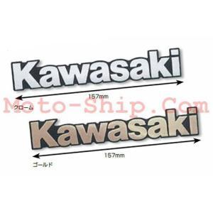 カワサキ純正 汎用 タンクエンブレム(Sサイズ)_KAWASAKI-J2012-0003-A|moto-ship