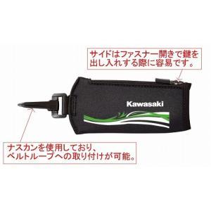 ネオプレンキーケース J7002-0152_カワサキ純正/KAWASAKI|moto-ship