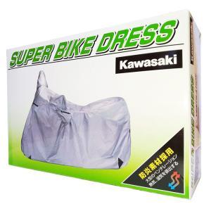 カワサキ純正 VERSYS-X250/ヴェルシスX250(パニアケース/トップケース対応)用 スーパーバイクドレス(バイクカバー/車体カバー)T5_KAWASAKI-J2015-0149|moto-ship