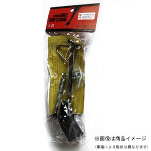 ☆NISHIMOTO/NK-111☆  ●日常での使い勝手の向上や、不整地等での使用に便利です。 ●...