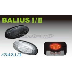 バリオス/BALIUS2用 LEDテールランプユニット POSH-035090-91_ポッシュフェイス/POSH|moto-ship