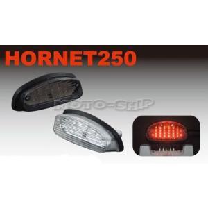 ホーネット250(-05)用 LEDテールランプユニット POSH-157090-91_ポッシュフェイス/POSH|moto-ship