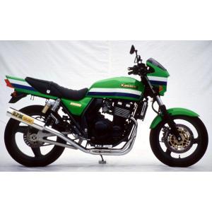 ZRX400(98-)用 4-2-1マフラー(スチール/アルミ) 1062_アールピーエム/RPM|moto-ship