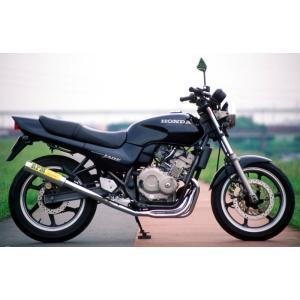 ジェイド/JADE250(MC23)用 4-2-1マフラー(スチール/アルミ) 2024_アールピーエム/RPM|moto-ship