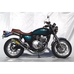 CB400Four(NC36)用 67Racingマフラー(スチール/アルミ) 2659_アールピーエム/RPM|moto-ship