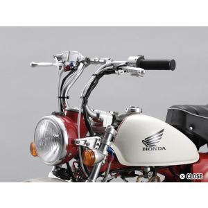 モンキー50用 ダウンタイプセパレートハンドル 205065_シフトアップ/SHIFT-UP|moto-ship