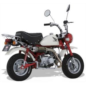 モンキー50/MONKEY50(74-06)用 Monster-Tailサイクロン(TYPE-7):SC 110-401-5K90_ヨシムラ/YOSHIMURA|moto-ship