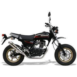 エイプ100タイプD(08-09)用 機械曲チタンサイクロン:TC 110-406-8291_ヨシムラ/YOSHIMURA|moto-ship