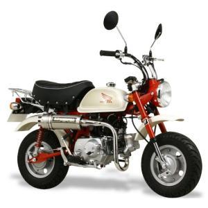 モンキー50/MONKEY50(09/Fi)用 Side-Winderサイクロン:ST 110-488-5280_ヨシムラ/YOSHIMURA|moto-ship