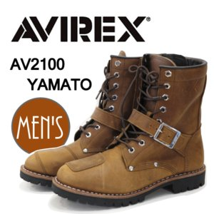 AVIREX アビレックス AV2100 YAMATO クレイジーホース バイカーブーツ