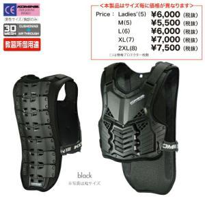 コミネ (Komine) バイク用 プロテクター Protector SK-688 スプリームボディ...