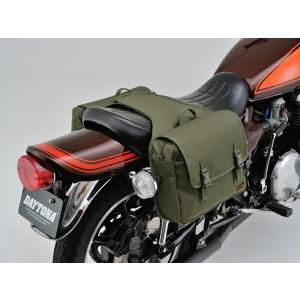 DAYTONA (デイトナ) バイク用 ツーリングバッグ 振り分けサドルバッグ DHS-11 997...