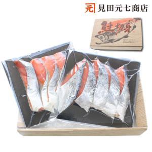 父の日 ギフト 海鮮 ギフト 北海道産 天然 新巻鮭セット 切身セット 鮭 さけ しゃけ 新巻き鮭 ...