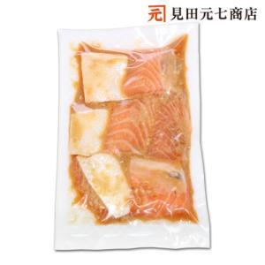 訳あり サーモンハラス越後味噌漬300g  送料別 アトランティックサーモン 鮭 漬魚|moto7mita