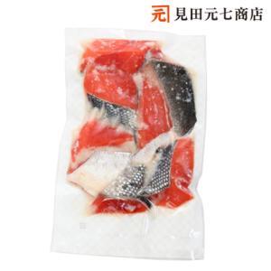 訳あり 紅鮭塩こうじ漬300g  送料別 サーモン 塩麹 鮭 漬魚 紅鮭 新潟 コシヒカリ こしひかり 弁当 おかず 便利 真空パック 無添加|moto7mita