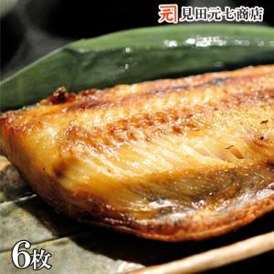 干物 珍味 焼き魚 居酒屋さんサイズの縞ホッケ一夜干し(6枚入) ※送料別 おつまみ 焼魚 ほっけ 大きい 日本酒 ビール 肴|moto7mita