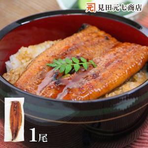 ※北海道・九州は別途500円、沖縄県は別途1,000円が追加されます。 ■商品名■ 鹿児島県産 うな...